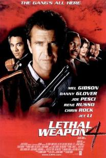 Lethal_Weapon_4_Poster